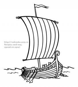 Раскраска корабль - 29 Октября 2009 - Детские раскраски ...