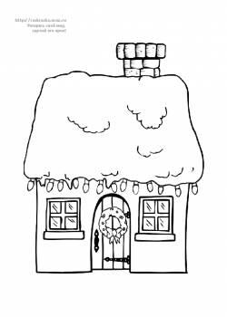 Раскраска запорошеный снегом дом - 30 Марта 2011 - Детские ...