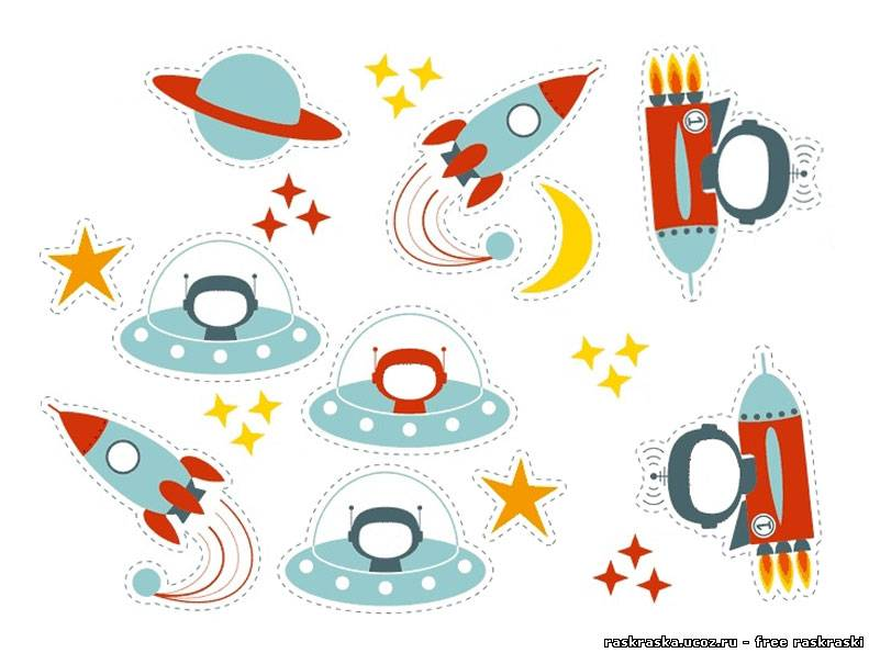 Раскраски на космическую