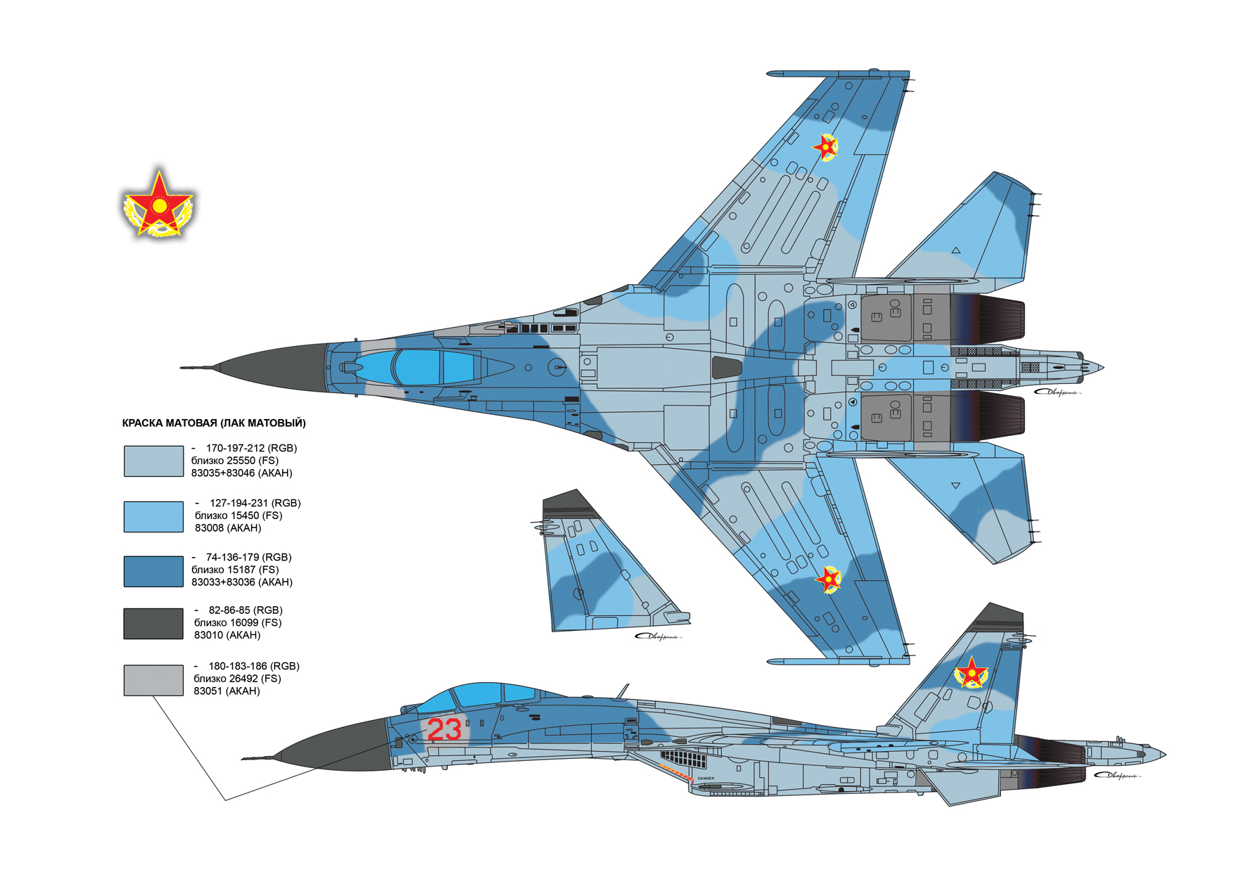 Раскраска самолет истребитель Су-27 - 15 Января 2016 ...