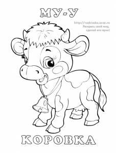 Раскраска говорящая корова - 30 Ноября 2009 - Детские ...