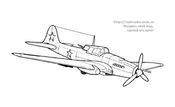Раскраска самолет штурмовик Ил-2 - 3 Декабря 2009 ...