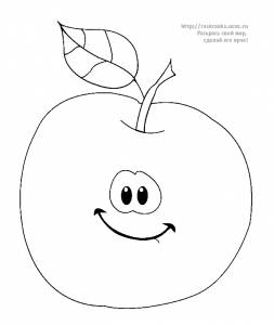Раскраска яблоко - 15 Января 2010 - Детские раскраски ...