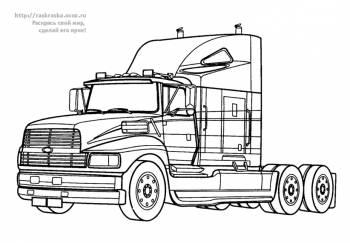 раскраска американский грузовик тягач 16 февраля 2010