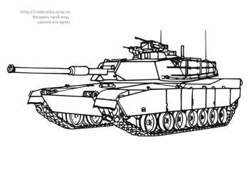 Раскраска боевой танк - 8 Февраля 2010 - Детские раскраски ...