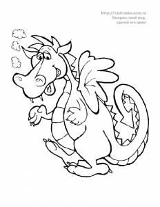 Раскраска огнедышащий дракон - 26 Марта 2010 - Детские ...